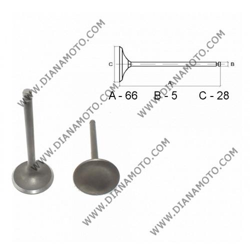 Клапан всмукателен GY6 125 150 28x66x5 к.3-148
