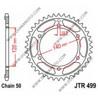 Зъбчатка задна JTR 499 - 39 к. 7205
