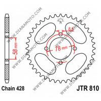 Зъбчатка задна JTR 810 - 48 к. 7762