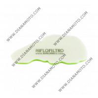 Въздушен филтър HFA5218 DS k. 11-483