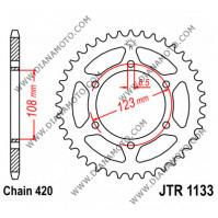 Зъбчатка задна JTR 1133 - 53 к. 7249