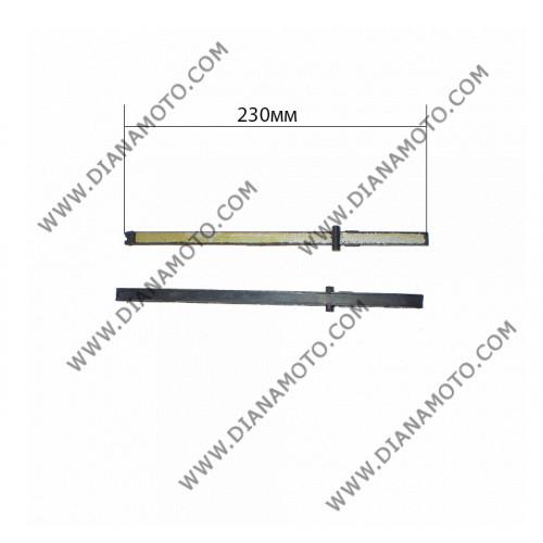 Плъзгач ангренажна верига GY6 125-150 к. 3-92