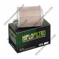 Въздушен филтър HFA1920 k. 11-234