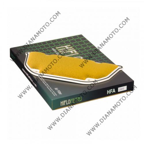 Въздушен филтър HFA2905  k. 11-76