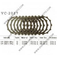 Съединител NHC 172x132x3-8бр. 172x142x3-1бр. CD2351 R Friction paper к. 14-208