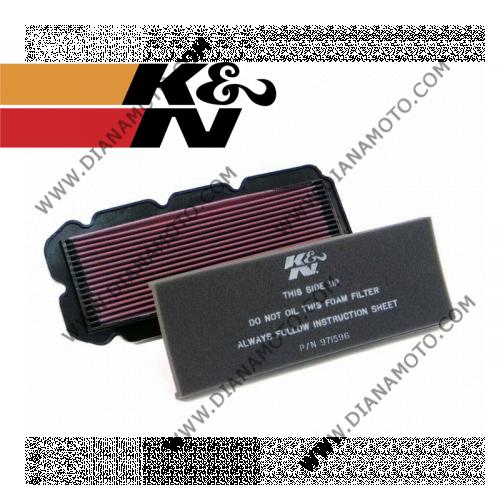 Въздушен филтър K&N HA-1596