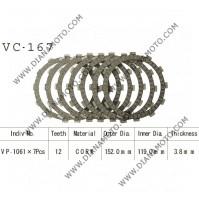 Съединител NHC 152x119x3.8 -7бр 12 зъба CD1167 R FRICTION PAPER  к. 14-161