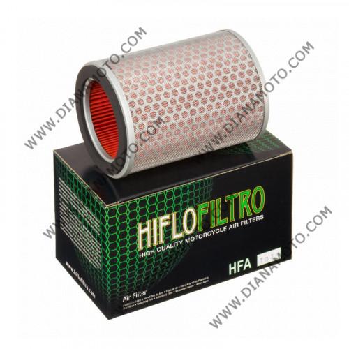 Въздушен филтър HFA1916  k. 11-232