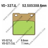 Накладки VD 327/2 EBC FA161 ARTRAX СИНТЕРОВАНИ к.2215