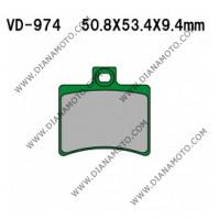 Накладки VD 974 EBC FA298 FERODO FDB2090 LUCAS MCB710 Ognibene 43015200  Органични к. 41-16