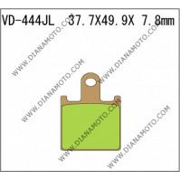 Накладки VD 444 EBC FA417/4 Ognibene 43031101 СИНТЕРОВАНИ к. 41-170