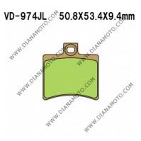 Накладки VD 974 EBC FA298 FERODO FDB2090 LUCAS MCB710 NHC O7060 CU-1 СИНТЕРОВАНИ к. 14-60
