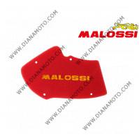 Въздушен филтър Malossi 1411424 Gilera 125-180 Piaggio Skipper 125-150 2T k. 4-242