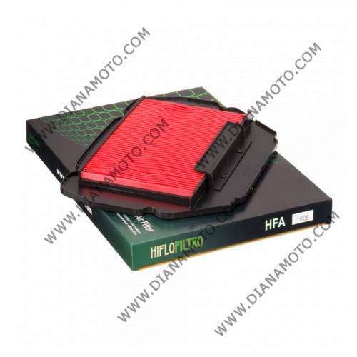 Въздушен филтър HFA1606  k. 11-05