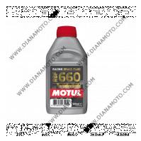 Спирачна течност Motul RBF660 500мл к. 7633