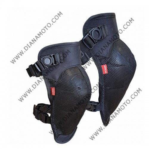 Протектор за колена NORDCAP AIR к. 3231