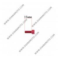 Болт декоративен 6х15 червен к. 4904