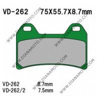 Накладки VD 262 EBC FA244 FERODO FDB2042 LUCAS MCB698 Органични к. 2207