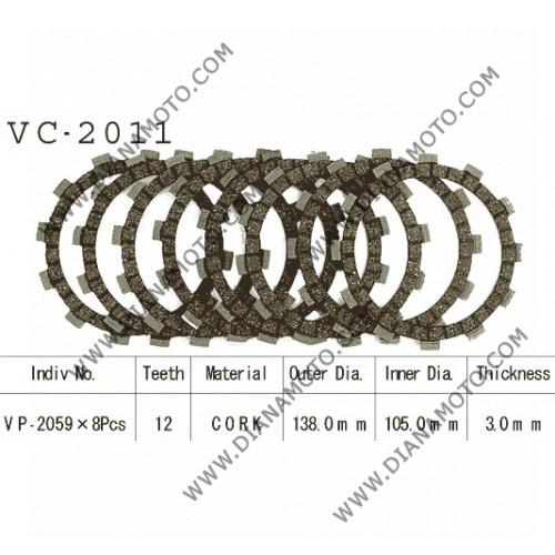 Съединител  NHC 138x105x3-8 бр 12 зъба CD2325 R Friction Paper к. 14-200