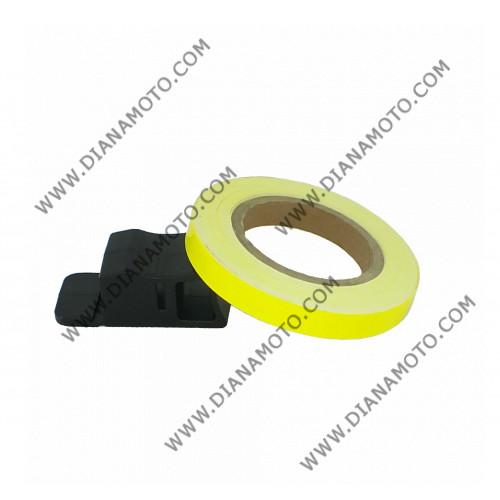 Лента за джанти с апликатор широка 7мм дължина 6 метра жълта к. 6515