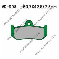 Накладки VD 998 EBC FA320 FERODO FDB2198 NHC Y2057 AK150 Органични к. 14-425