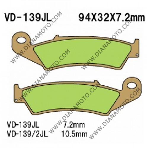 Накладки VD 139 EBC FA125 FERODO FDB495 LUCAS MCB 594 574 СИНТЕРОВАНИ к. 14-105