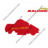 Въздушен филтър Malossi 1411419 Piaggio Liberty 50 2T k. 4-240
