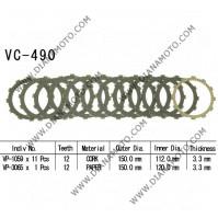 Съединител NHC 150x112x3.3 -11бр 150x120x3.3 -1бр CD4513 R Friction Paper к. 14-239