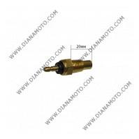 Термодатчик Kymco SYM 50-500 равен на код RMS 100120020 M10x1 к. 8832