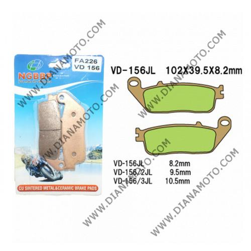 Накладки VD 156 EBC FA226 FERODO FDB851 FDB2131 LUCAS MCB764 Синтеровани к. 3-931