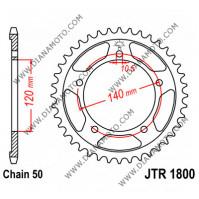 Зъбчатка задна JTR 1800 - 40 к. 7757