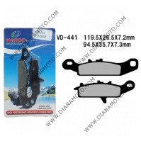 Накладки VD 441 EBC FA342 SBS 801 LUCAS MCB757 Органични к. 3-954