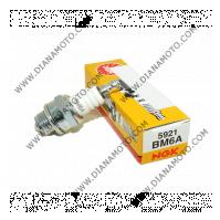 Свещ NGK BM6A 5921 к. 7294