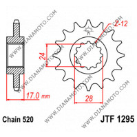 Зъбчатка предна JTF 1295 - 14 к. 7828