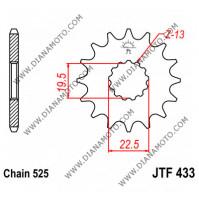 Зъбчатка предна JTF 433 - 14 k. 6388