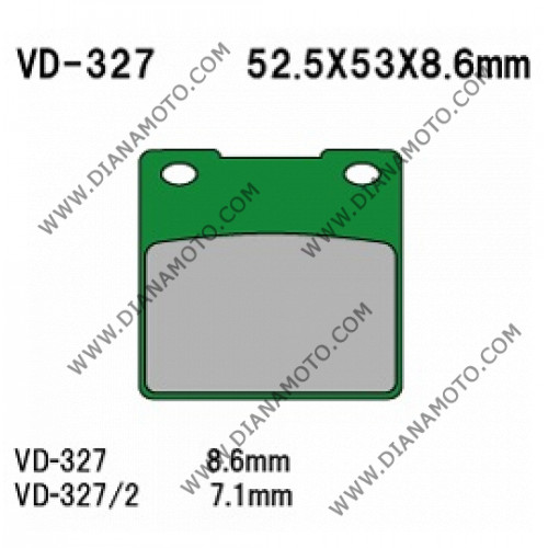Накладки VD 327/2 EBC FA16 NHC K5033 AK150 Органични к. 14-449