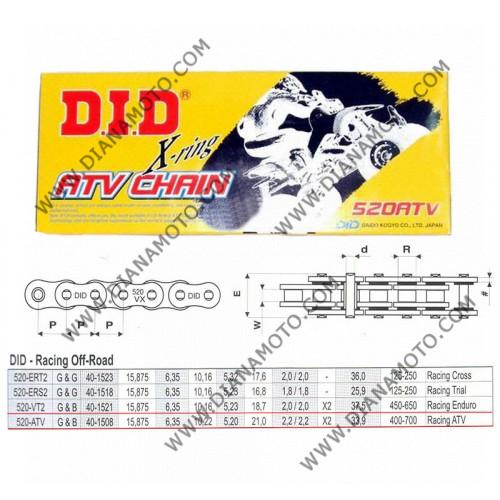 Верига DID 520 ATV G&B - 100L к. 7629