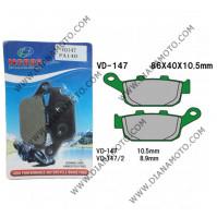 Накладки VD 147 EBC FA140 Ferodo FDB531 LUCAS MCB585 Органични к. 3-940