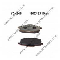 Накладки VD 246 EBC FA136 FERODO FDB591 LUCAS MCB587 Платинени к. 12745