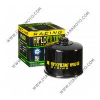 Маслен филтър HF160 RC k. 11-510