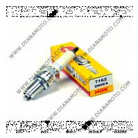 Свещ NGK DR8EA 7162 к. 523