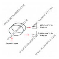 Сегменти 40.00 мм 1.2 конус + 1.2 конус насрещен ключ 2T к. 8348