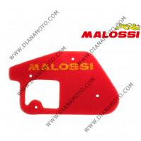 Въздушен филтър Malossi 1411414 MBK Booster 50 2T Yamaha BWS 50 k. 4-239