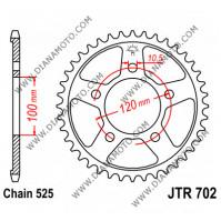 Зъбчатка задна JTR 702 - 41 к. 7215