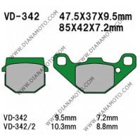 Накладки VD 342 EBC FA83 FERODO FDB313 LUCAS MCB519 NHC H1013 AK150 Nagano Органични к. 790
