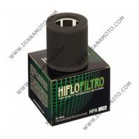 Въздушен филтър HFA2501  k. 11-142