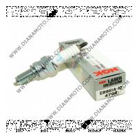 Свещ NGK CR8EIA-10 4708 к. 7302