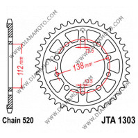 Зъбчатка задна JTA 1303 - 45 алуминиева к. 8014