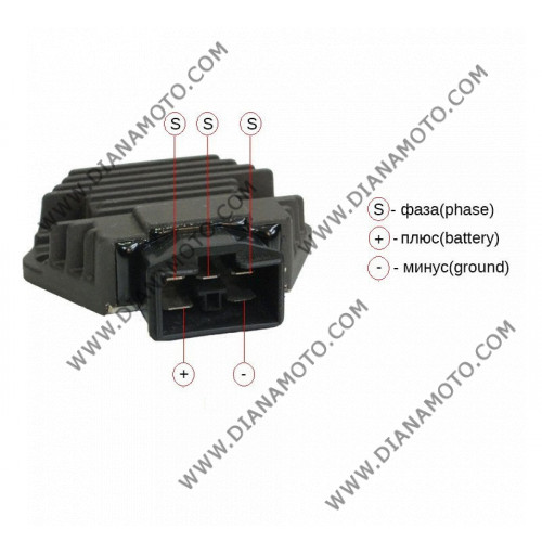 Реле зареждане HONDA Dylan125 SH 125-150 Chioccola 125-150 Malaguti 400 Piaggio X9 250 равно на код RMS 246030102 к. 8001