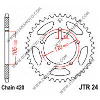 Зъбчатка задна JTR 24 - 51 к. 7846